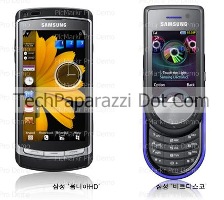 samsung-omnia-hd-and-beat-disc-rm-eng-official