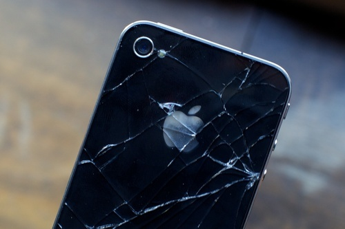 iPhone Smashed To Hell