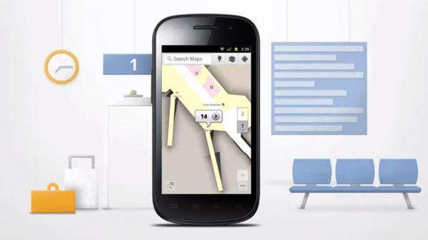 Google Indoor Maps